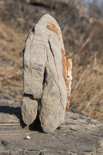 高跟鞋状奇石