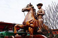 骑马士兵雕像