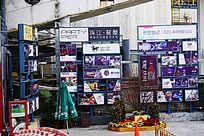 商业街广告牌