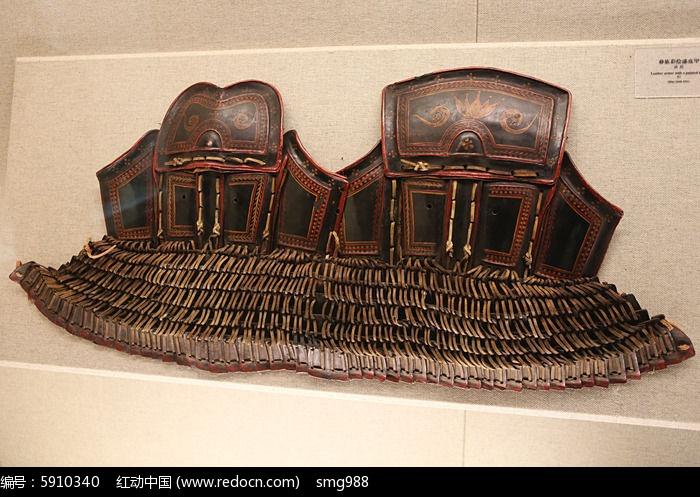 清代彝族彩绘漆皮甲图片