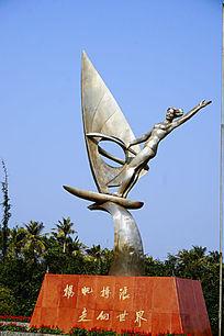 体育运动雕塑
