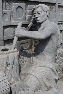 制作星子金星砚的工匠雕像