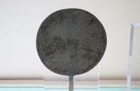 元代梵文铜牌