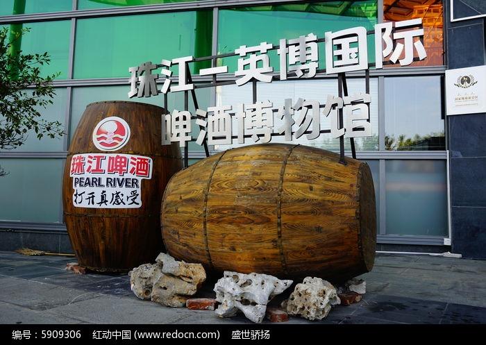 啤酒桶图片