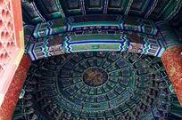 天坛祈年殿穹顶