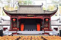 状元文化大观园演出舞台