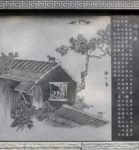 壁刻九江民俗猫叫春