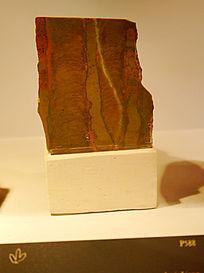 规则墙叠层石