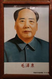 红色文物毛泽东瓷画像