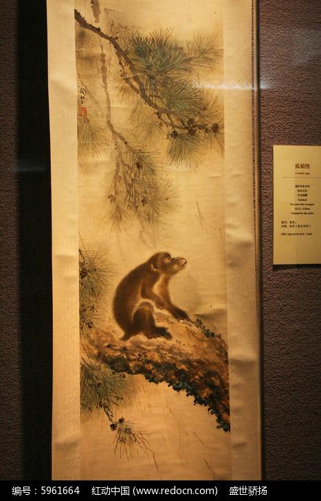 树上猴子工笔画高清图片下载 编号5961664 红动网