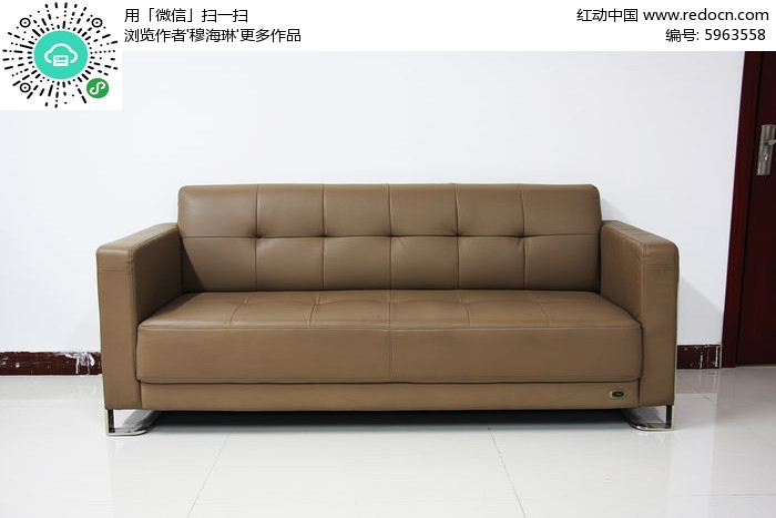 棕色沙发 正面沙发图 白墙背景沙发