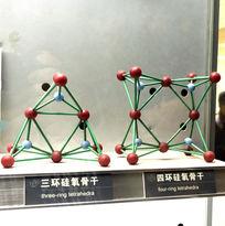 硅氧骨干分子结构
