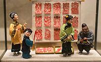 老北京风情 卖窗花