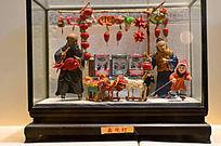 老北京风情卖花灯面塑