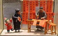 老北京风情写对联