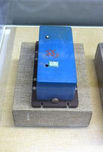 轮喷控制盒