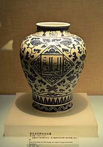 青花灵芝阿拉伯文罐