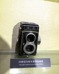 七十年代使用相机