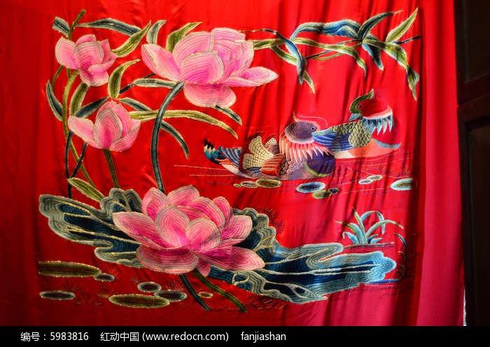 鸳鸯戏水刺绣图片