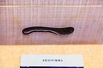 华佗中医药文化博物馆石制护理板展品