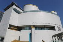 曼谷艺术文化中心大楼