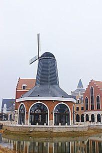 欧式风车房