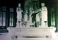 清末佛香阁内的释迦摩尼像