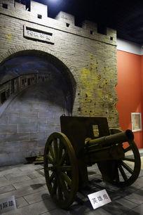鞍山驿堡和解放鞍山英雄炮