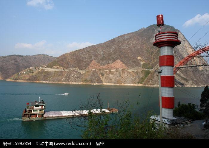 长江三峡水运信号台图片,高清大图_运输物流素材