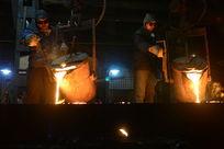 钢铁铸造车间
