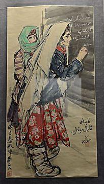 黄胄绘画《塔吉克女教师》