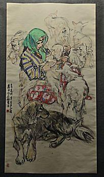 黄胄绘画《育羔图》(1981年)