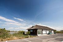 湿地公园木屋