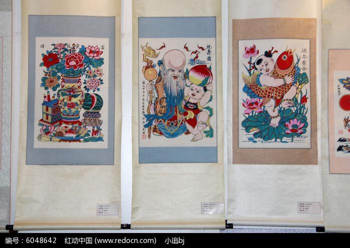 武强木版年画图片