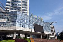重庆大学主教学楼