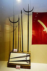 革命历史武器