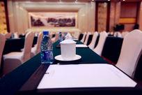 会议会场桌面准备