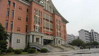 集美大学的中山纪念楼