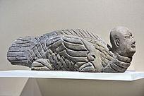 南唐人首鱼身陶俑