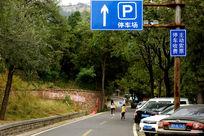 济南灵岩寺景区道路