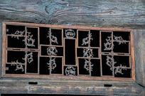 吉祥古典雕花窗
