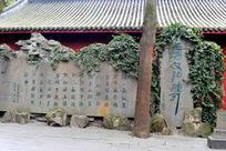 三国文化陈列墙