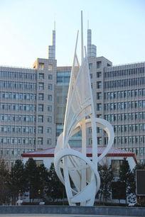 艺术雕塑建筑