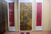 清代左宗棠篆书联和王石谷青山绿水图轴