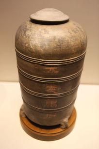 西汉时期粟栗万石陶仓