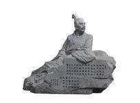 楚辞名家宋玉雕像