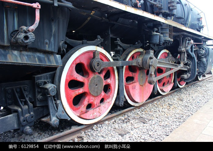 仿古火车轮