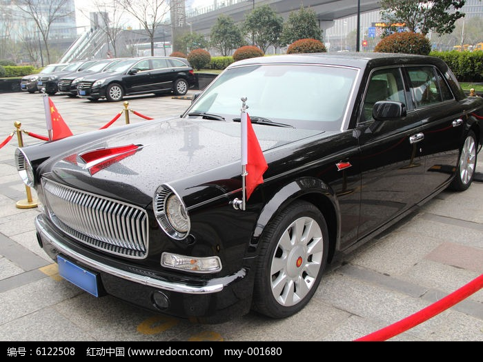 红旗轿车2016价格表高清图片