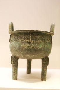 西周时期青铜鼎