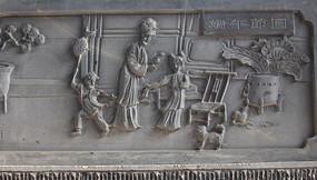 端午节石刻雕画